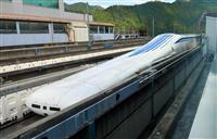 JR東海、静岡県との溝埋まらず 沿線自治体に戸惑い