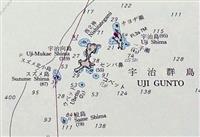 地図に記載の島がない? 鹿児島沖のスズメ北小島 安全航行目的の海保海図がカギ