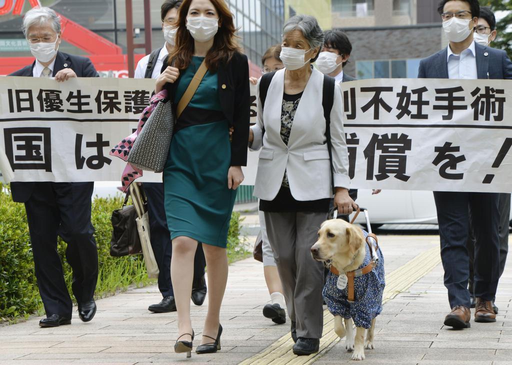 強制不妊、視覚障害者提訴 浜松の女性「精神的苦痛」