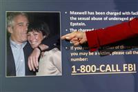 性虐待で米富豪の腹心逮捕 FBI、少女あっせんか