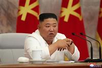 金正恩氏が会議でコロナ対策強化を指示 「緩和は危機招く」