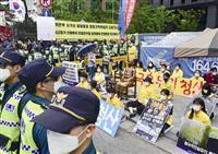 ソウル日本大使館前での集会、全面禁止 慰安婦像の一帯も