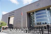 ゴーン被告逃亡事件、トルコで初公判