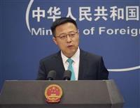「日本の抗議は絶対に受け入れず」 中国外務省が日本側を非難