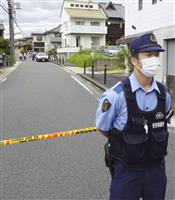 名古屋の男性刺殺、事前に「人を刺したい」と署に電話
