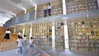 「主役は子供」 安藤忠雄さん、寄贈図書館への思い