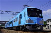 8月デビュー 近江鉄道「300形」の試乗会参加者募集