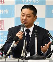 ふるさと納税復帰、泉佐野市長「早い判断に驚き」