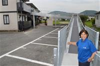 「いつでもここに」願い込め 岡山・真備に避難所付き共同住宅