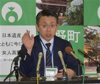 ふるさと納税 和歌山・高野町、8月上旬にも再開 宿坊の宿泊特典など検討