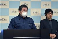 気象庁「線状降水帯が発生の可能性」 九州南部の大雨特別警報