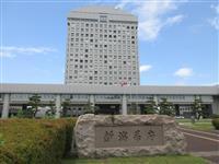 新潟市、16日ぶりに感染者 東京で感染か…県内84人目
