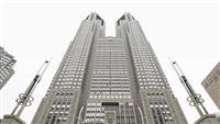 東京都知事選、あす投開票 コロナ対策、最大の争点に