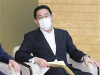 自民・岸田氏「長期政権への視線、謙虚に受け止めを」