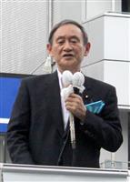 「令和おじさん」人気健在…菅義偉長官、東京・日野で街頭演説再開