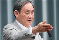 対中制裁に慎重な政府…効果と反作用にらむ 香港国家安全法