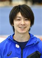 内村、寺本らエントリー 9月の全日本シニア体操
