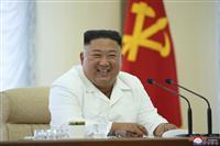 北朝鮮「米国と対話の必要なし」 第1外務次官が談話