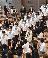 京都のノートルダム女学院中学で3カ月遅れの入学式 新型コロナ影響で