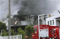 工場倉庫火災、消防隊員と警察官計4人不明 静岡・吉田