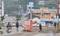 西・東日本で災害警戒 熊本は夕方から激しい雨