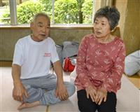 【熊本豪雨】「死を覚悟した」屋根裏で一夜の高齢夫婦