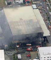静岡市長「痛恨の極み」 4人犠牲の工場火災