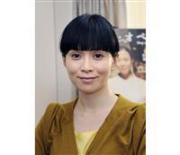 女優の坂井真紀さんが離婚 6月末