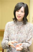 【話の肖像画】女流囲碁棋士・謝依旻(30)(1)2カ月ぶりの対局に緊張感