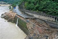 積乱雲の連続発生「線状降水帯」再発も 西・東日本で激しい雨警戒