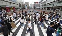 新たに207人が感染 東京4日連続100人超