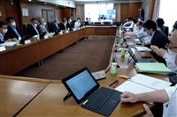「農村の声を国へ」 長野・長和町長が農水省検討会委員に