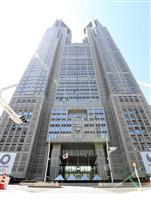 【東京都知事選】前回は8割超が供託金没収…「挑戦者」後絶たない理由