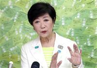【東京都知事選】「地べたはう仕事を」「強いリーダーシップ発揮を」識者が注文