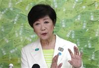 【東京都知事選】小池氏、コロナ対策「医療機関と連携し、命と暮らし守る」