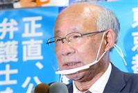 【東京都知事選】「百合子山は高かった」…各陣営「敗戦の弁」