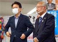 【東京都知事選】野党、足並み揃わず…次期衆院選に課題