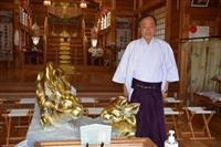 【御朱印巡り】金色に輝く うさぎ像鎮座 新潟・関川 光兎神社