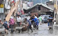 豪雨被災地で捜索続く 熊本南部、被害拡大の恐れ