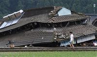 熊本南部豪雨、死者7人に 特養ホームから50人救助