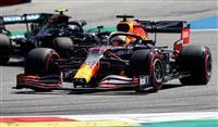 F1開幕、フェルスタッペンが3番手 オーストリアGP予選