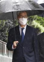 元文科局長、無罪を主張 前医科大理事長らも否認 汚職事件初公判