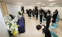 西日本豪雨2年 「教訓未来へ」岡山・真備で追悼式
