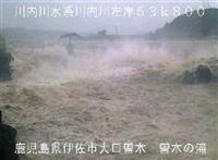 宮崎、鹿児島でも被害警戒 土砂崩れ、川氾濫も