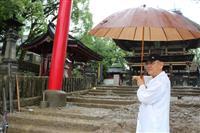 水没した「人吉のシンボル」 神社の手助けに若者ら SNSで支援広がる