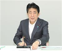 首相、熊本豪雨で迅速な激甚災害指定を指示