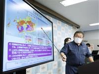 「ピーク見えず」福岡・佐賀・長崎3県特別警報で気象庁