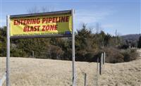 米天然ガス網計画中止 反対根強く遅れ響く