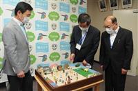 「箱庭」で子供の心に寄り添う 茨城・取手市がいじめ機に教育改革
