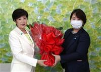 【東京都知事選】再選の小池氏、350万票超え圧勝